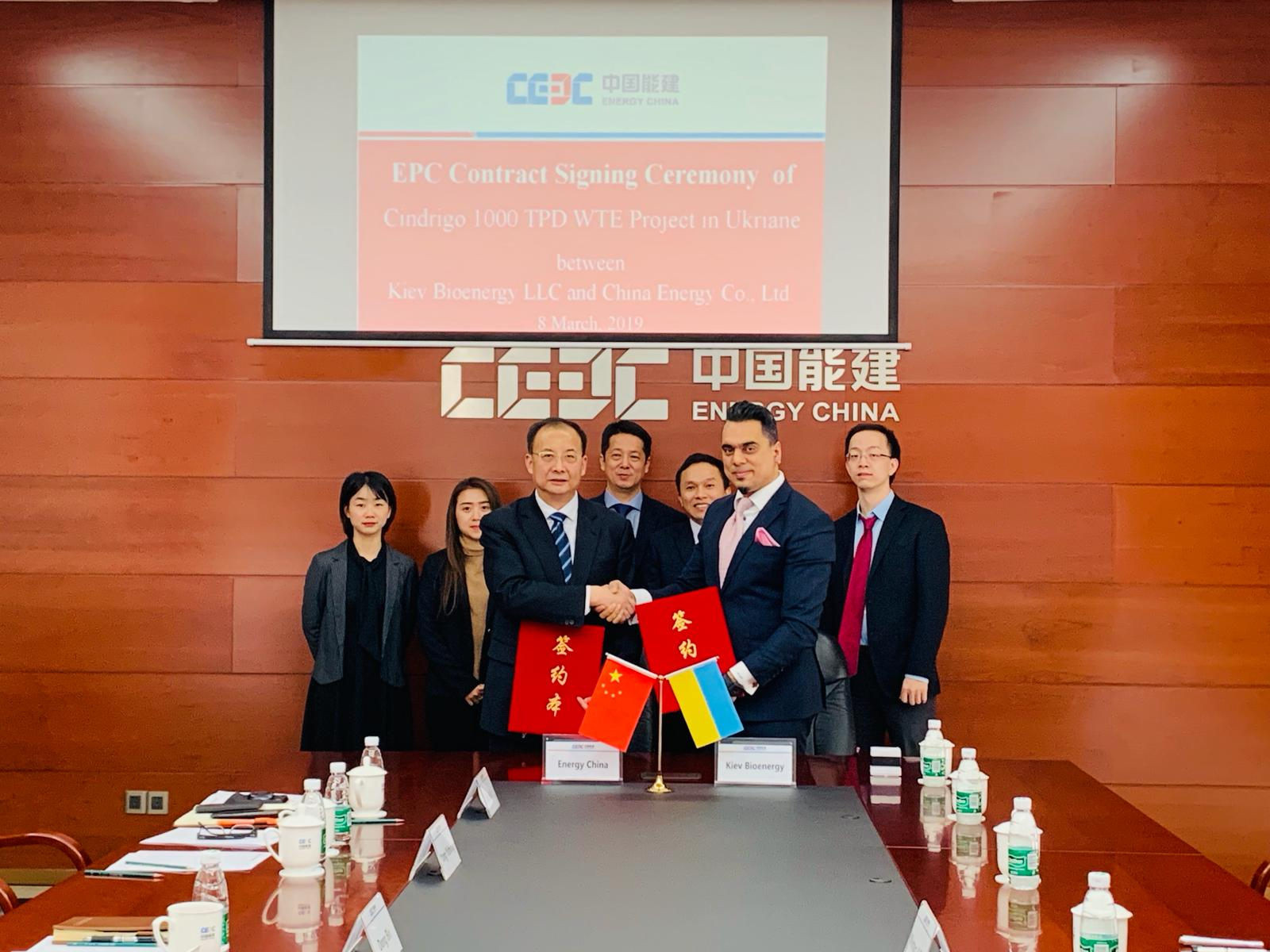 EPC contract signing between Cindrigo and China Energi