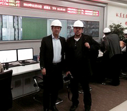 Site visit reference plant in Shengzhen China.